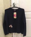 Женская одежда интернет магазины каталог, свитер новый с биркой, Коммунар