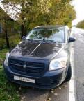 Dodge Caliber, 2008, авто с пробегом хендай солярис 2015, Ивангород