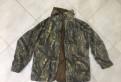 Костюм с брюками Columbia Omni Heat охота, рыбалка