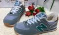 Купить кроссовки адидас porsche g63146, кроссовки на меху, Ульяновка