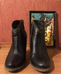 Ботильоны, купить кроссовки асикс за 2000 рублей, Тосно