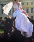 Купить кожаную куртку из турции, свадебное платье, Луга