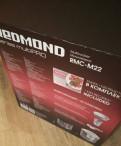 Мультиварка redmond RMC-M22 новая