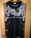 Российские дизайнеры недорогой одежды, платье р.50, Кингисепп