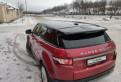 Продажа авто тойота ярис в россии, land Rover Range Rover Evoque, 2013, Выборг