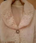 Свадебная шубка 42р, зарина платья цены, Выборг