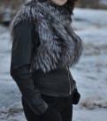 Классический костюм для полных мужчин, кожаная куртка-жилетка с мехом чернобурки, Коммунар