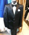 Купить мужской костюм в россии, костюм черный двойка, Отрадное