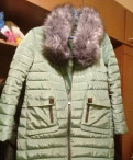 Зимняя куртка, платье нежно голубого цвета, Сертолово