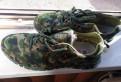 Кросовки 42р (28, 5 см), обувь для футзала messi 10. 3, Токсово
