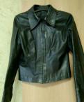 Куртка кожаная, женская одежда на джум каталог