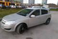 Opel Astra, 2008, купить форд фокус 3 2015, Тихвин