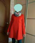 Платья трансформер юбка, пальто демисезонное(подходит для беременной)