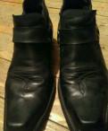 Бутсы лео месси серебряные новая модель, ботинки, Кингисепп