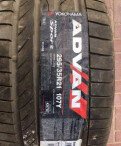 Yokohama Advan 295/35R21, зимняя резина на бмв е60