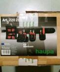 Набор инструментов электрика haupa, Назия