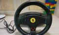 Игровой рульThrustmaster Ferrari gt experience, Кингисепп