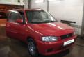 Mazda Demio, 1998, уаз патриот 2014 лимитед комплектация