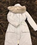 Куртка Парка, интернет магазин одежды купить мужскую куртку аляска фирменную