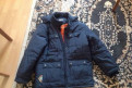 Куртка зимняя, зимние мужские куртки зима