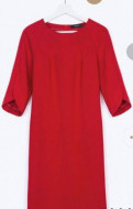 Пуховик из экокожи с чернобуркой цена, платье красного цвета, Санкт-Петербург