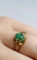 Антикварное золотое кольцо, Отрадное