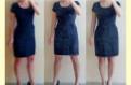 Платье деловое InWear, платье imperial новинки