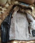 Зимняя кожаная куртка, рубашки грег купить в интернет магазине