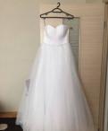 Платье свадебное, купить кожаную куртку через интернет