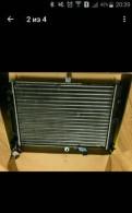 Радиатор охлаждения новый на ваз 2108-2109-21099-2, гидроусилитель руля на рено логан 1.6 цена с кондиционером, Новое Девяткино