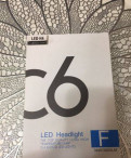 Фаркоп для калины кросс 2016 года выпуска, лампы Светодиодные H4