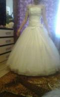 Платье карандаш рельеф, продам свадебное платье