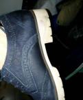 Кеды на платформе с юбкой, ботинки Tommy Hilfiger, Сертолово