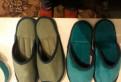 Тапочки домашние, кроссовки мужские salomon x ultra mid 2 gtx