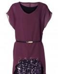Одежда в стиле стиляг купить, платье