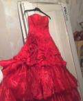 Тавифа одежда для беременных, платье свадебное, бальное
