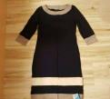Платье новое, шелковый халат женский шелкопряд, Рябово