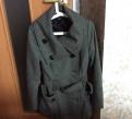 Пальто серое с воротом Flame, M, модные женские туники больших размеров