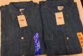 Рубашка Levi's denim L, XXL, костюмы зимние женские для прогулки, Лесколово