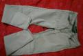 Джинсы, вечернее платье короткое со шлейфом