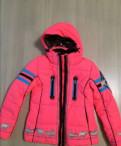 Кофта russian boxing, новая горнолыжная куртка очень теплая