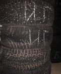 Шины на ваз 2101 цена, nokian 9