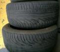 Michelin Pilot Primacy 245/50R18 100W - 4шт, зимние шины на форд фокус 2 16 радиус