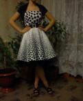 Нарядное платье, термобелье лиод купить, Приморск