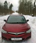 Honda Civic, 2008, тойота камри универсал цена