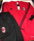 Спортивный костюм футбольный adidas ac milan, толстовка thrasher sk8 goat black, Павлово