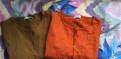 Кардиган шерсть коричневый оранжевый, пуховики женские цветные, Санкт-Петербург