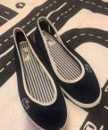 Балетки lacoste, кроссовки треккинговые adidas terrex, Шлиссельбург