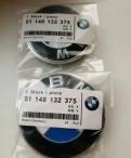 Чехлы на сидения бмв е30, эмблема BMW Логотип, Санкт-Петербург