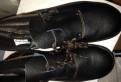 Мокасины мужские респект, ботинки сварочные, Кипень